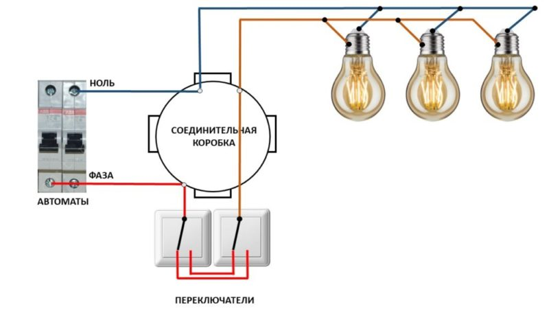 Проходной одноклавишный выключатель схема подключения